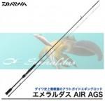 [다이와정품] 에메랄다스 에어 AGS 86M