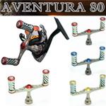 [리브레]아벤투라 80 타입 5